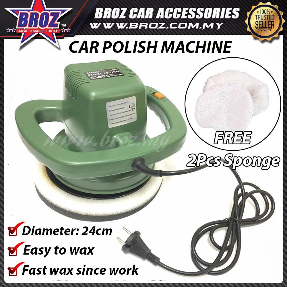 DIY Car Polish Machine Polisher 24cm (Green)