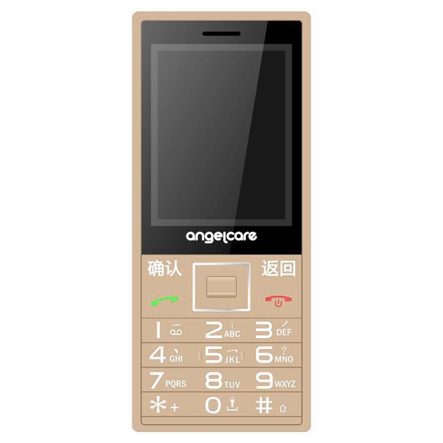Guarding the treasure of Shanghai zte L760 big keys super-long standby old man machine mobile unicom students phone