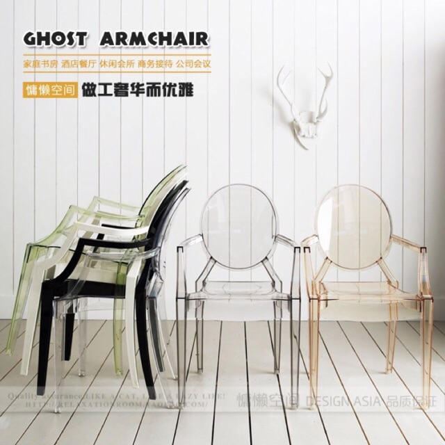 Ghost Chair Crystal Transpa