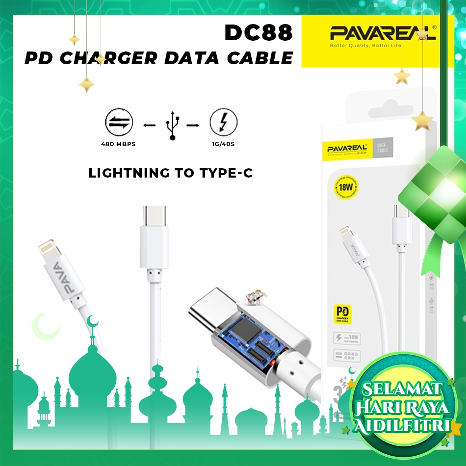 PAVAREAL PA-DC88 Smart Protection PD 18W Fast Charging Type C to Lightning iOS Flash Charge Cable Data