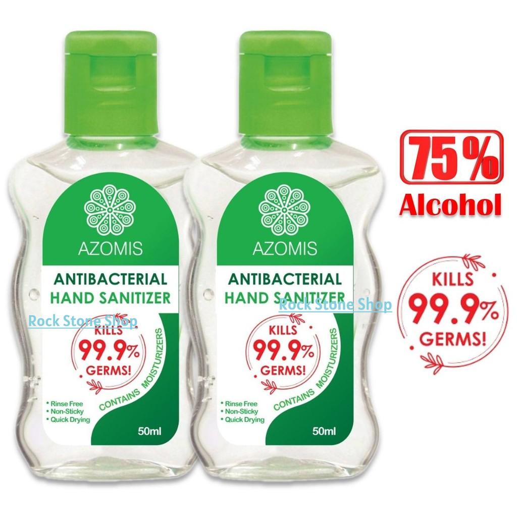 [Ready Stock] [2 Bottles x 50ml] Instant Hand Sanitizer Sanitiser (AntiBacterial, Kills 99% Germs) 消毒杀菌洗手液 Azomis KKM
