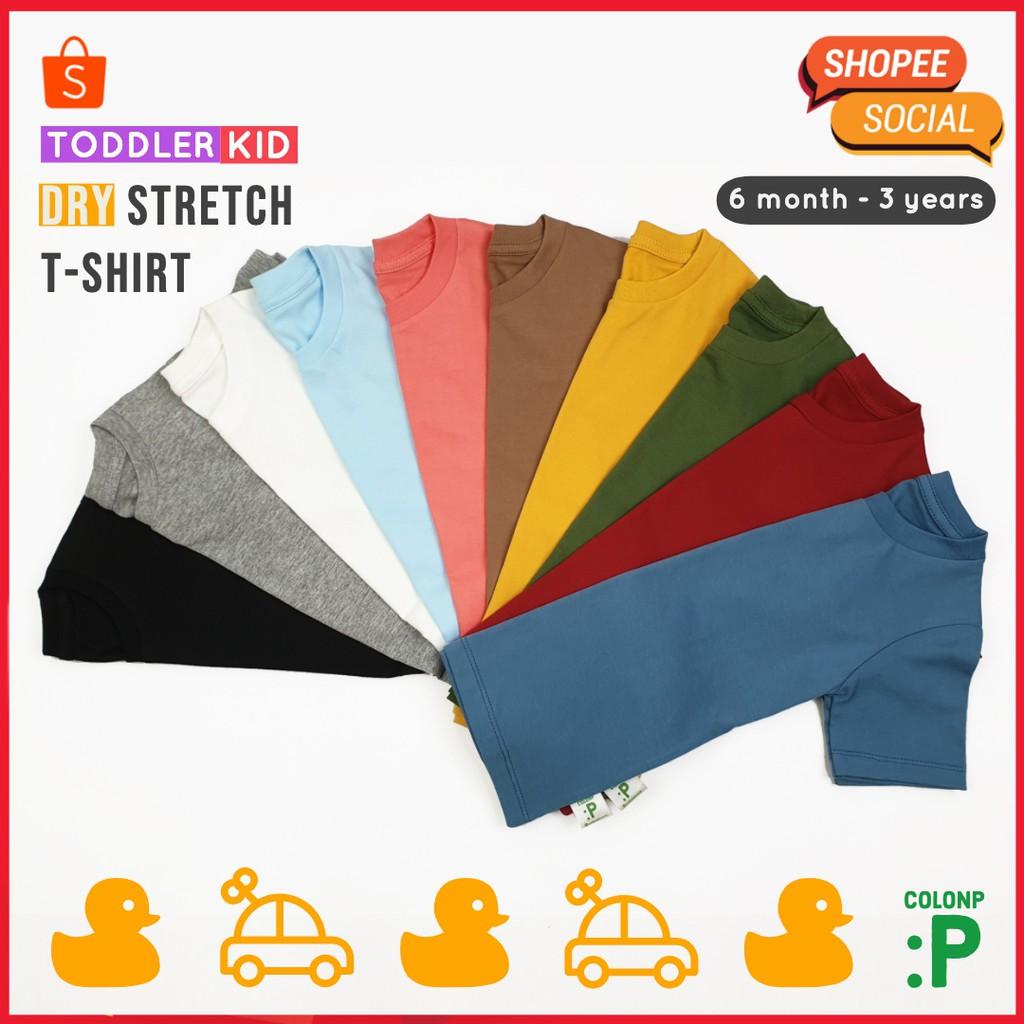 ColonP เสื้อยืดเด็ก สีพื้น คอตต้อน 100% เนื้อ Comb 32 มีให้เลือก 10 สี มีรับประกันเป