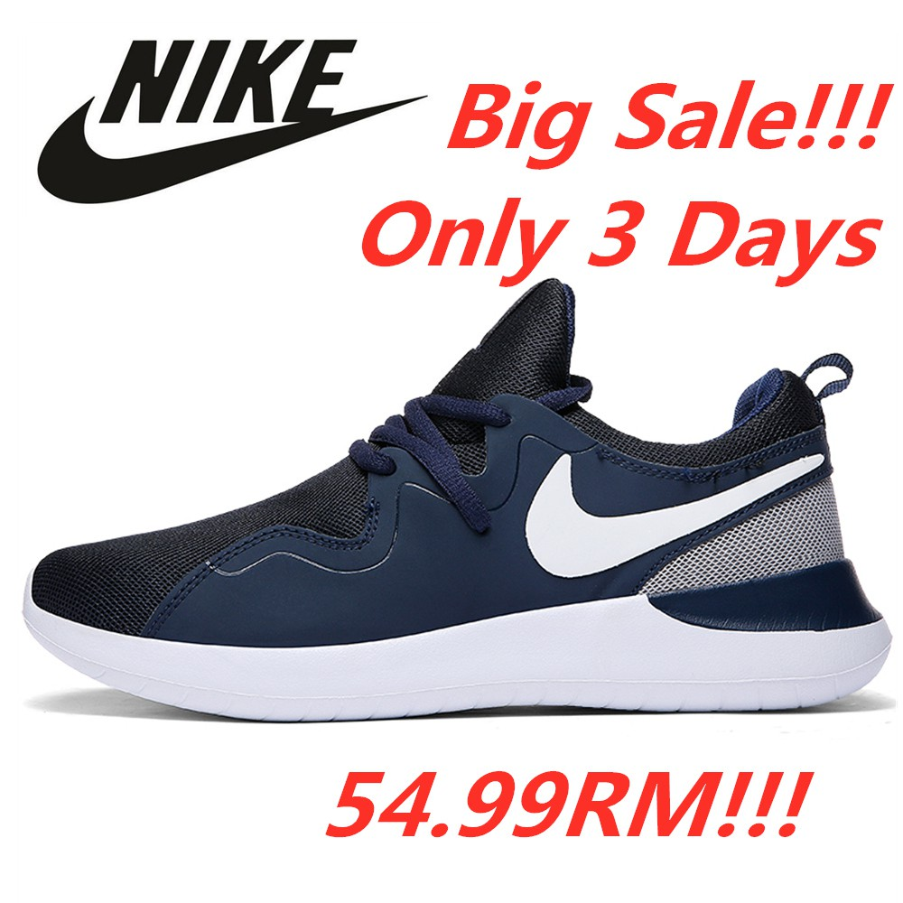 bd2ee14800495 Ready Nike Tessen London 4th Casual Sports Breathable Lightweight Running  Shoes