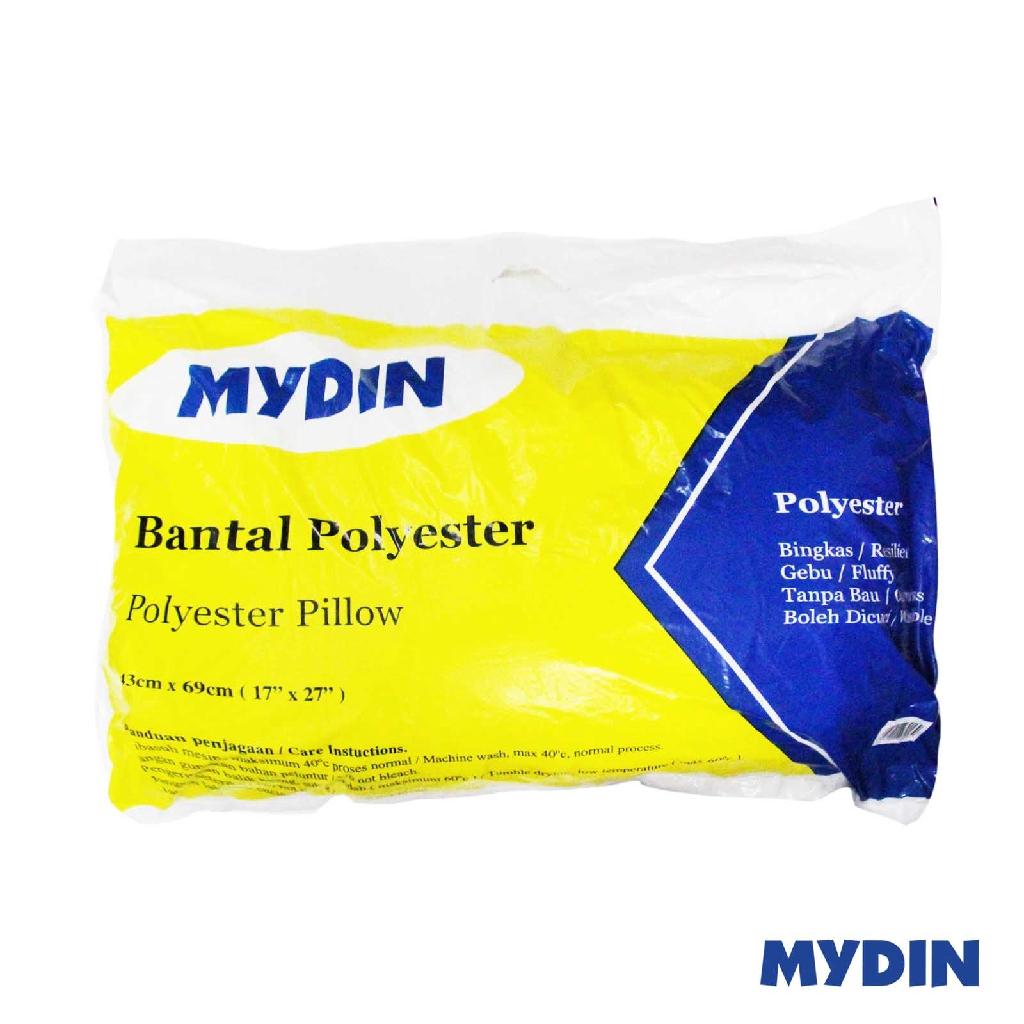 """Mydin Pillow Plain 450g (17"""" x 27"""") - SHM07"""