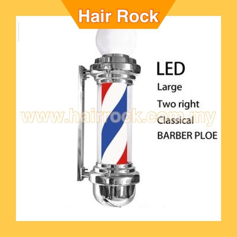 Barber Pole Rotating LED Strips Light Metal Hair Salon with 1 Light Ball