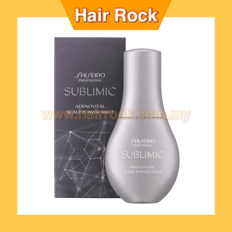 Shiseido SMC ADENOVITAL SCALP POWER-SHOT (Scalp Essence)