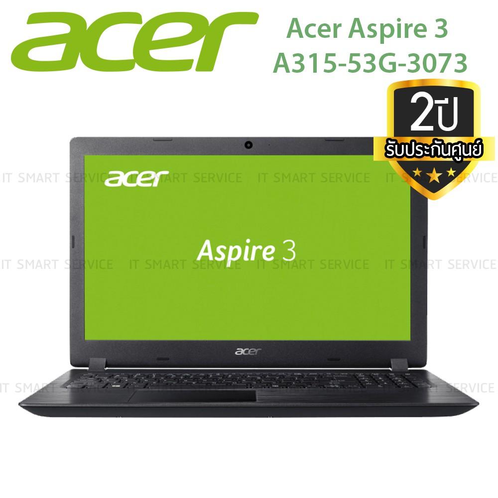 Acer Aspire 3 A315-53G-3073 / i3-7020U / 1 TB / 15.6