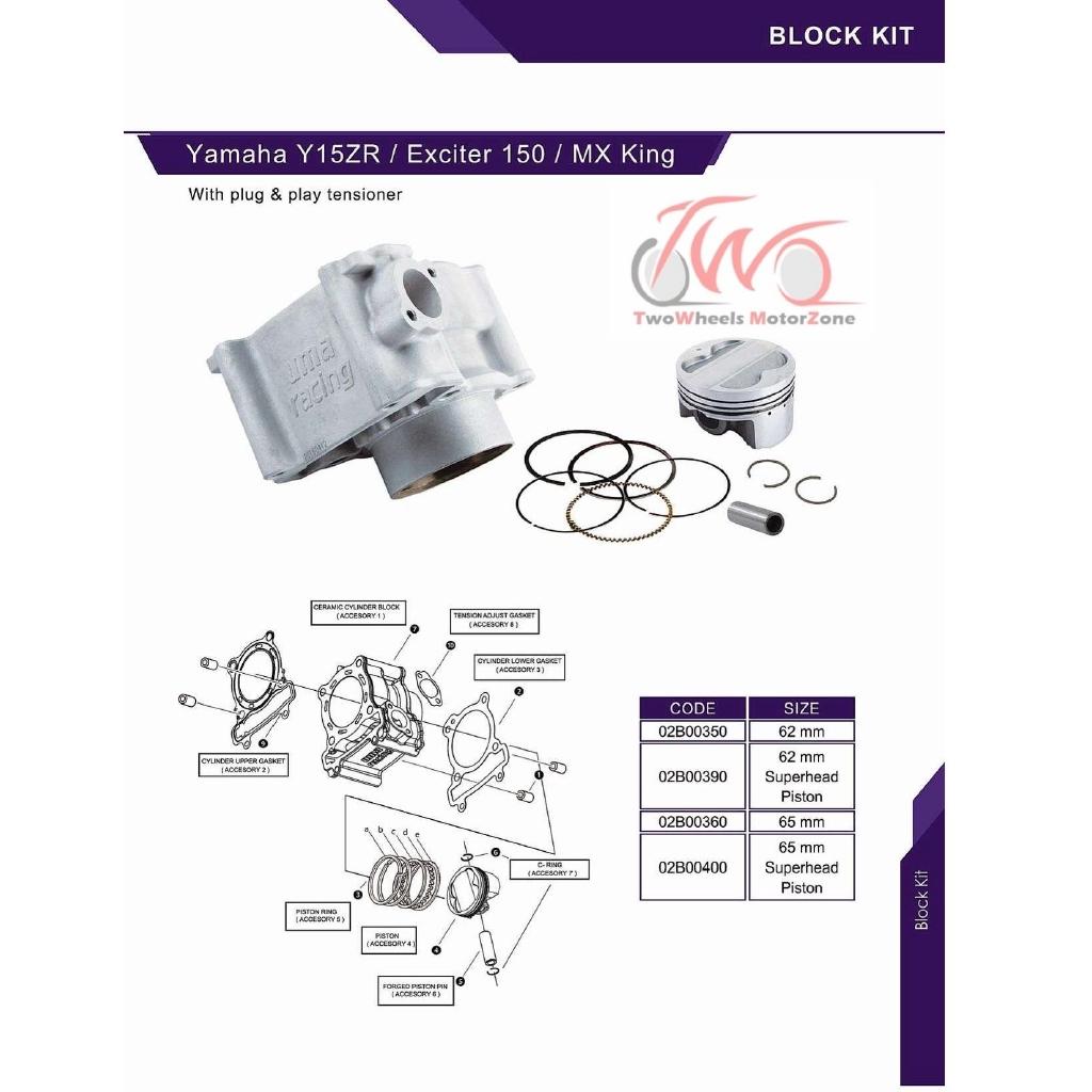 Block Ceramic Lc135 65mm