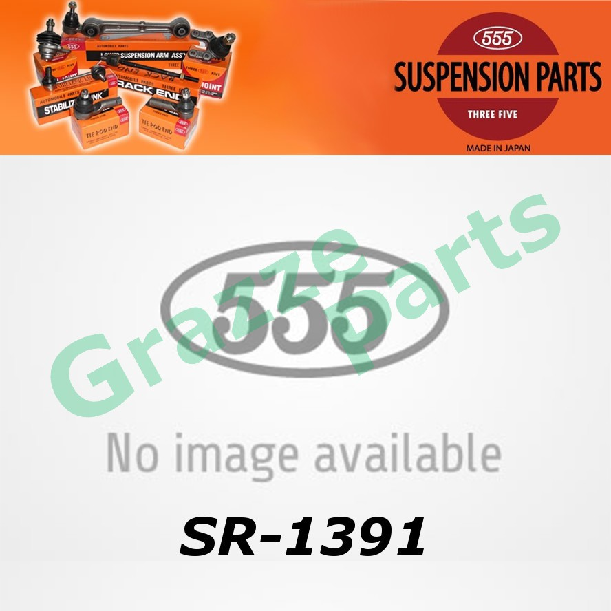 (2pc) 555 Japan Rack End Set SR-1391 for Ford Telstas 1989