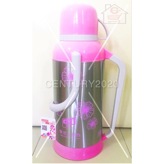 RIMEI Thermos Household Large Thermos Glass Liner Thermal Flask Vacuum Flask Beverage Bottle Large Capacity 3.2L