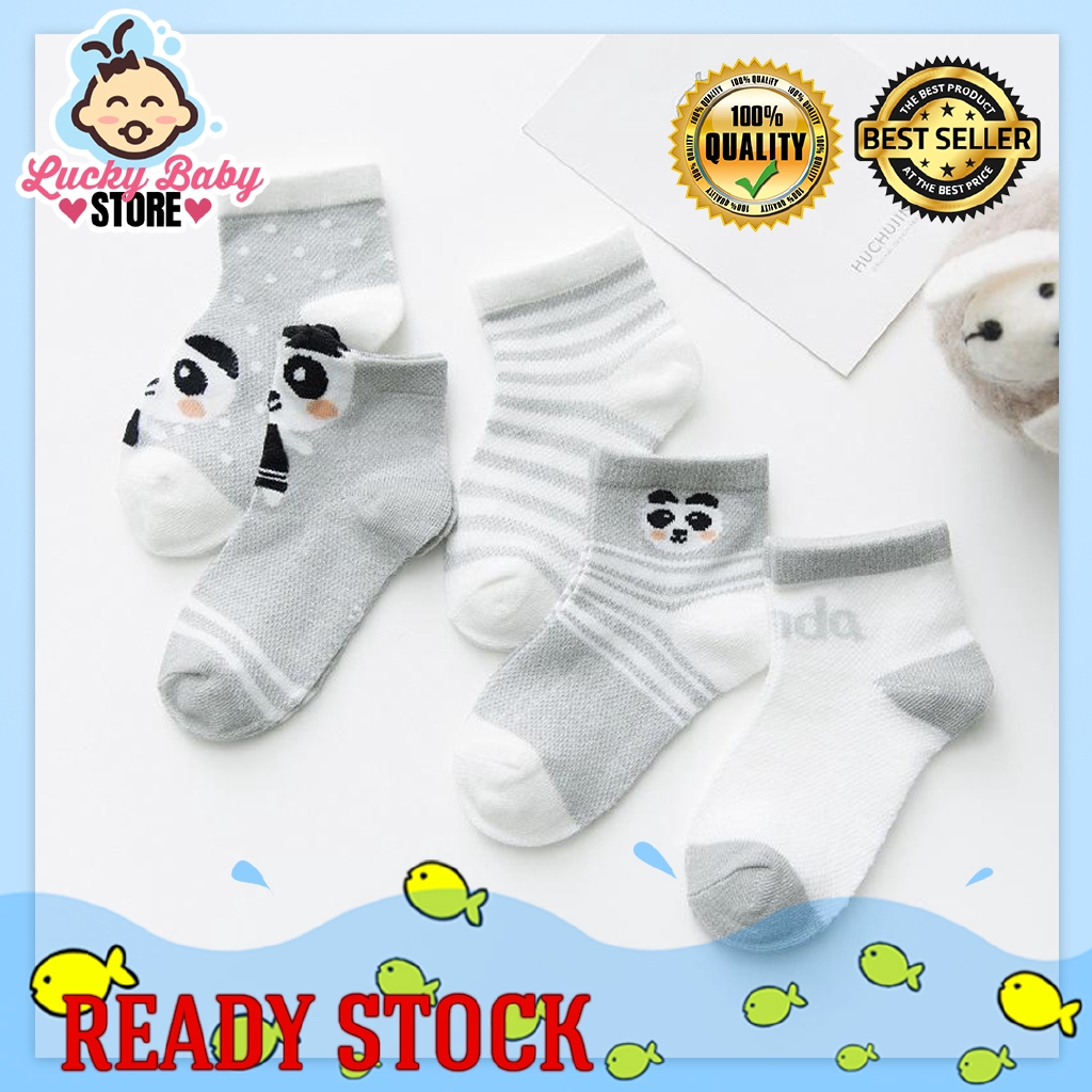Looching 6 Pairs Newborn Toddler Baby Boys Star Pattern Summer Breathable Socks