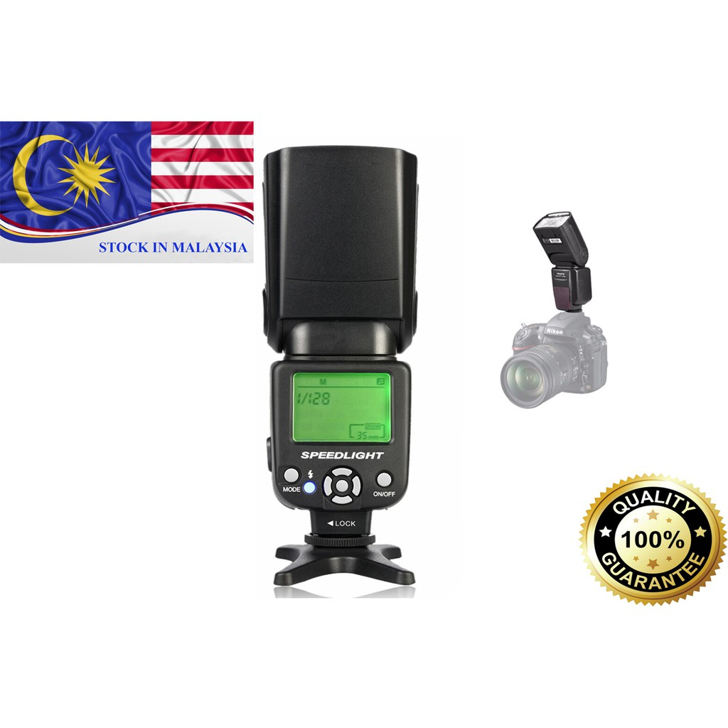 TRIOPO TR-950 Speed Light Flash For Nikon and Canon DSLR (Ready Stock In Malaysia)