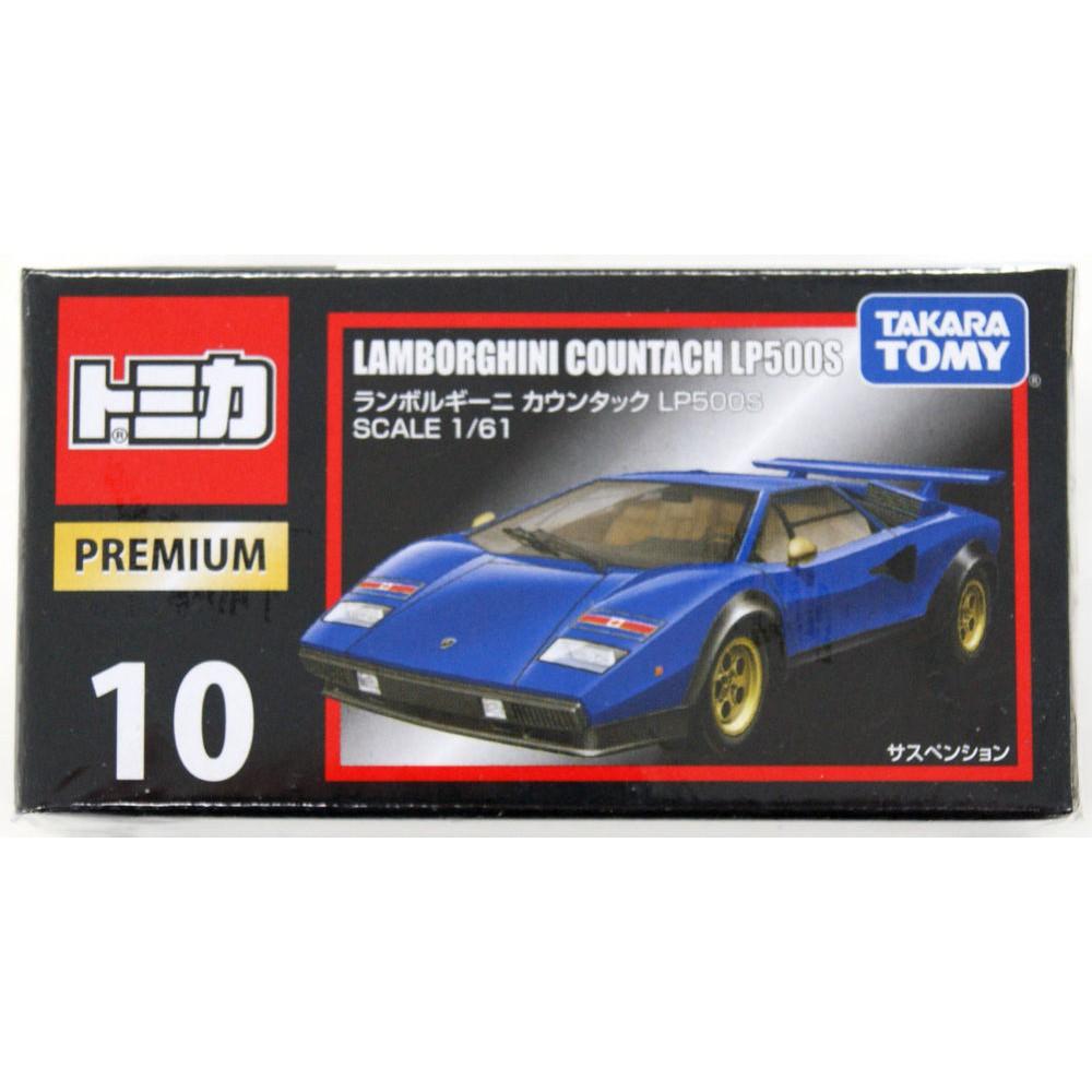 1 43 Lamborghini Countach Evoluzione 1987 Shopee Malaysia
