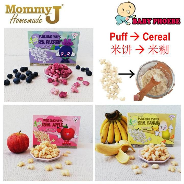 MommyJ/Mommy J Healthy Non-Fried Pure