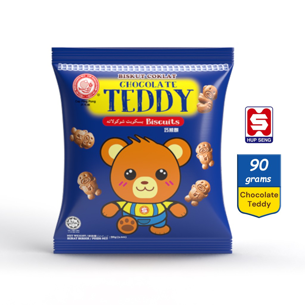 Ping Pong Chocolate Teddy Biscuit (90g)