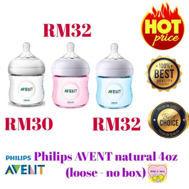 🔥 HOT🔥Philips AVENT Natural Teat (2pcs/pack) Grown Up Flow Teat 9m+ (5 Hole). | Shopee Malaysia