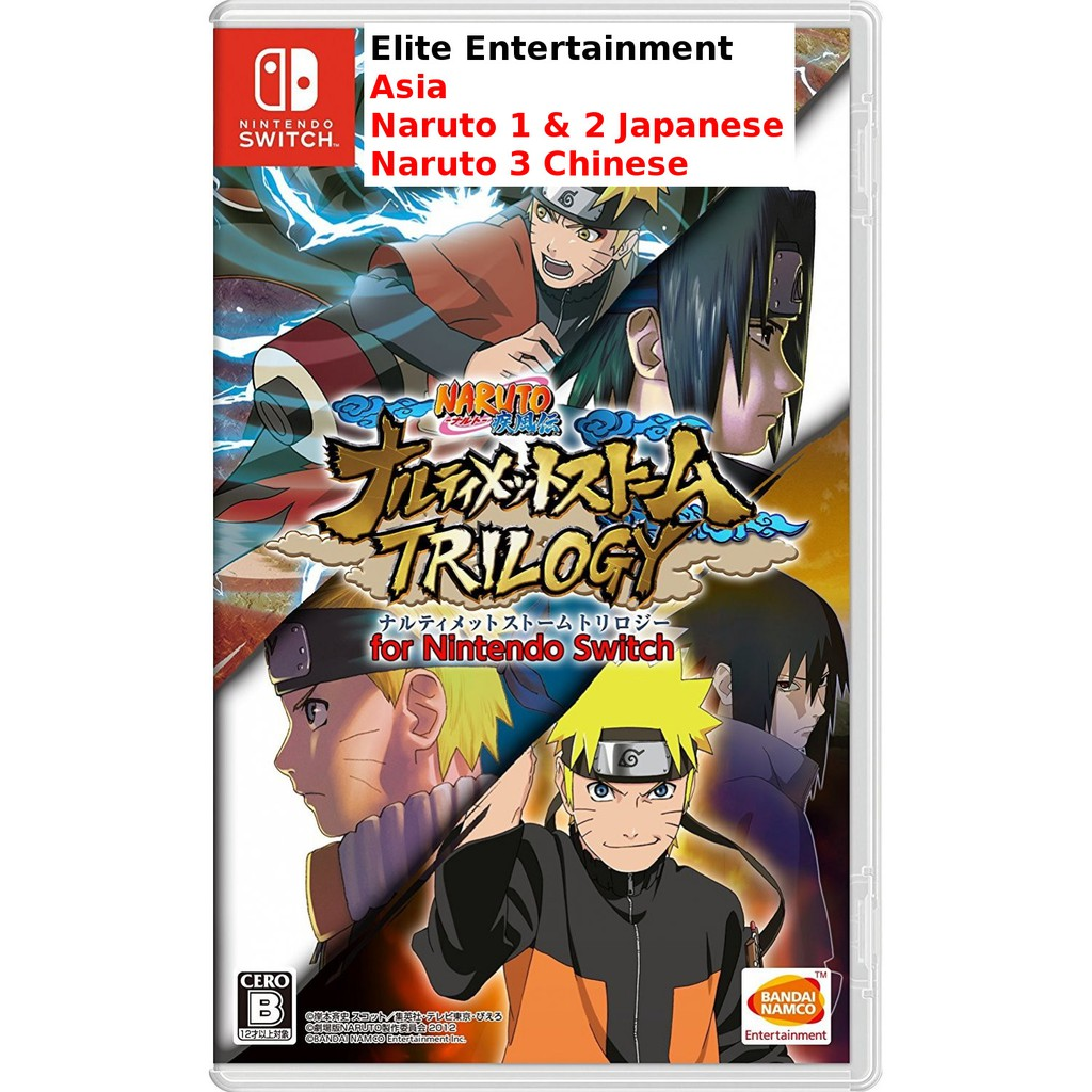 Ps4 Naruto Shippuden Ultimate Ninja Storm 4 Collectors Edition R3 Switch Lego Marvel Super Heroes 2 English Asia Games Eng Shopee Malaysia