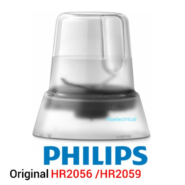 Philips blender jug (dry)