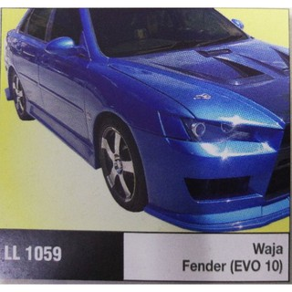 Proton Waja Evo 10 Fender [FRP] | Shopee Malaysia
