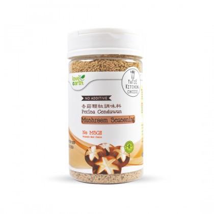 Love Earth Mushroom Seasoning 150g 乐儿蘑菇调味粉 150公克 (罐装)