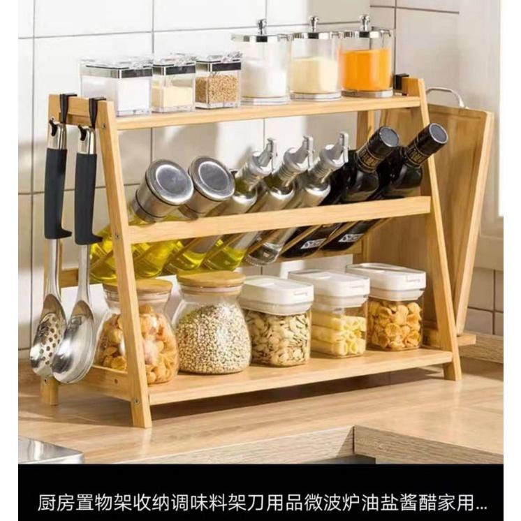 厨房置物架收纳调味料架刀用品微波炉油盐酱醋家用大全储物多功能