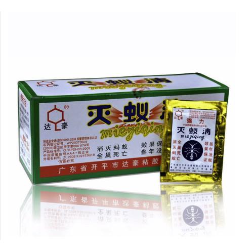 Dahao Ant Killing Bait Powerful Effective Destroy Ant Insecticide Bait Powder Repellent Anti Pest Control 3g/pack