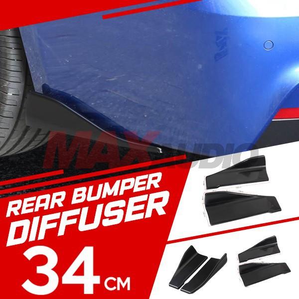 [FREE Gift] Car Universal Bumper Side Skirt Spoiler (34cm) Rear Lip Angle Splitter Diffuser Anti-crash (Pair)