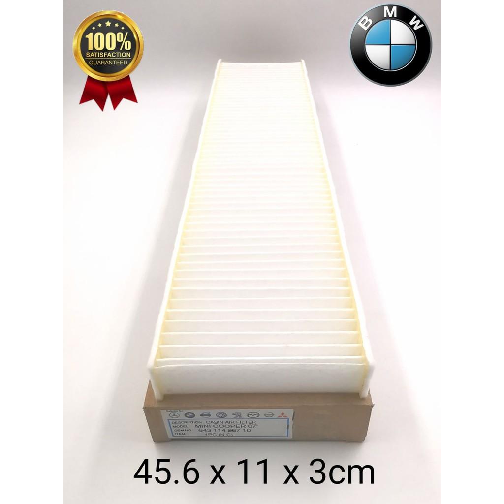 CAFBMMC - BMW MINI COOPER R50 / R53 / R52 '02-'08 CABIN AIR FILTER - 643114 96710