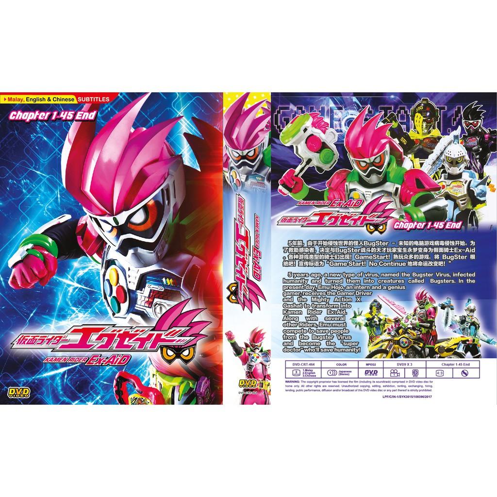 ANIME DVD ~ Kamen Rider Ex-Aid(1-45End)