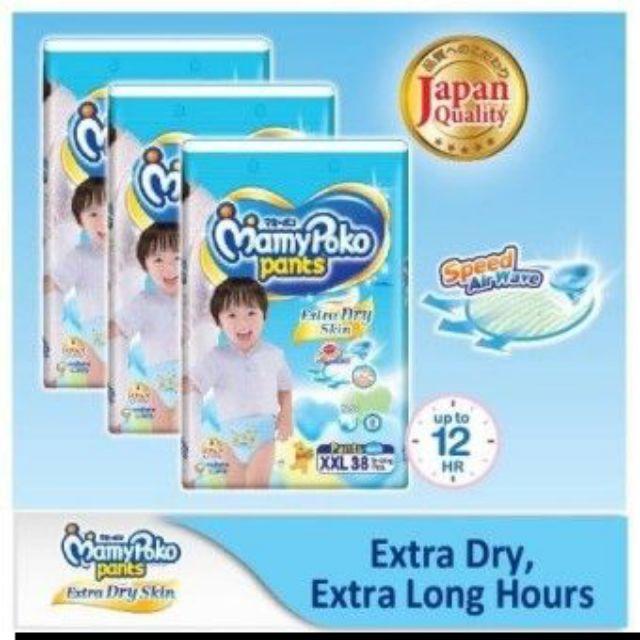 MAMYPOKO (JAPAN) Extra Dry Super Jumbo Pack (1 Pack)