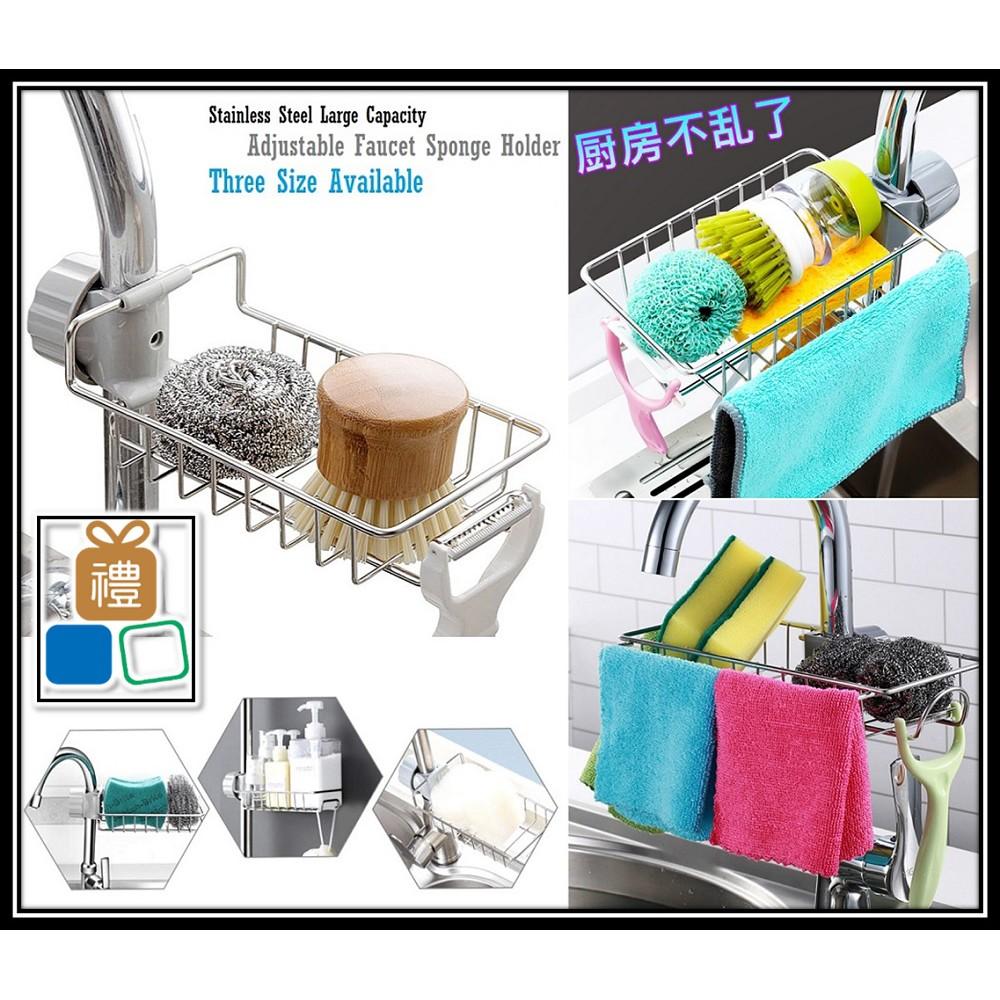 Kitchen Stainless Steel Faucet Sink Sponge Holder Water Tap Soap Sponge Storage Rack Sink Dishwasher Accessories Shopee Malaysia