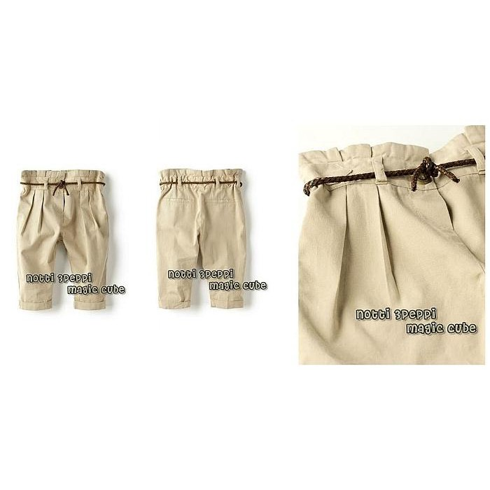 Mylilangelz KC1231 Magic Cube Waist Belted Pleated Pants (READY STOCK)