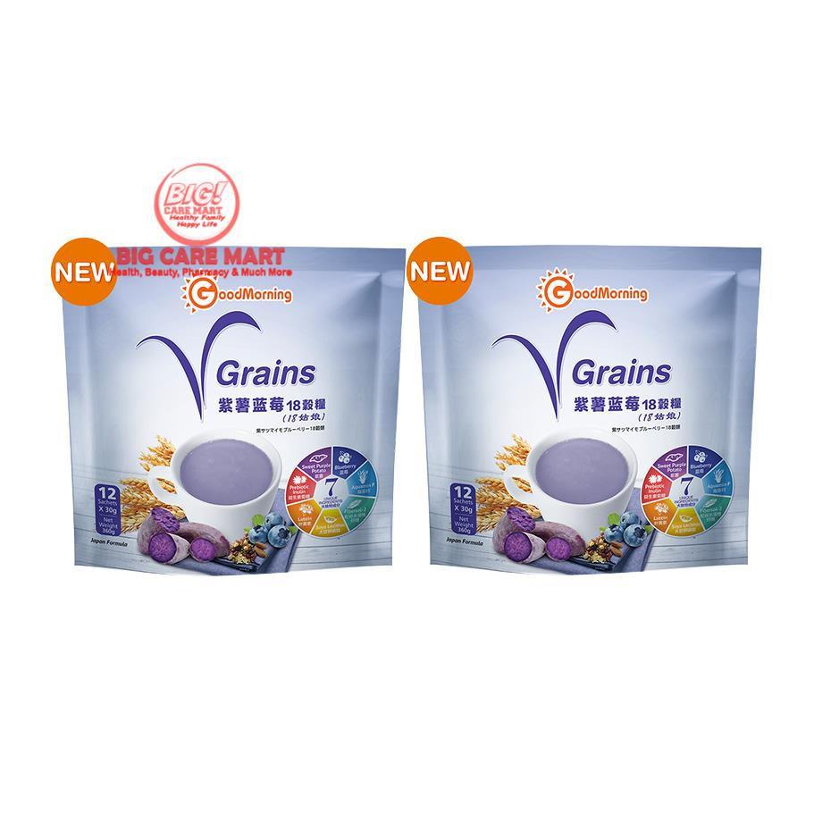 Good Morning VGrains 18 Grains 360g (12sachets x2)