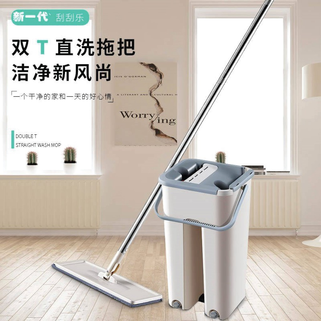 [Ready Stock] 360° Flat Mop Self-Wash & Squeeze Dry with Bucket/抖音爆款懒人免手洗平面拖把