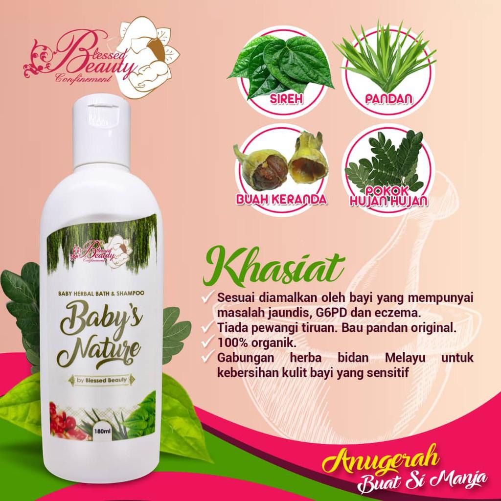 BBC Baby's Nature (Baby Herbal Bath)