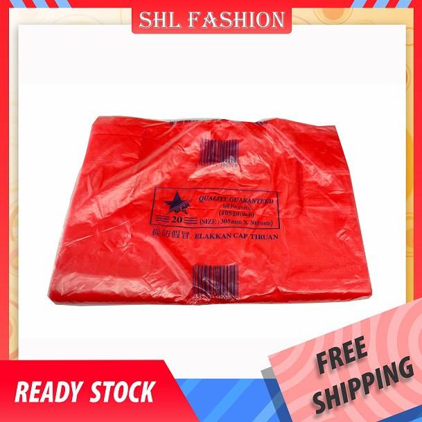 SHL Singlet Plastic Bags - T-Shirt Bags (HIGH QUALITY)