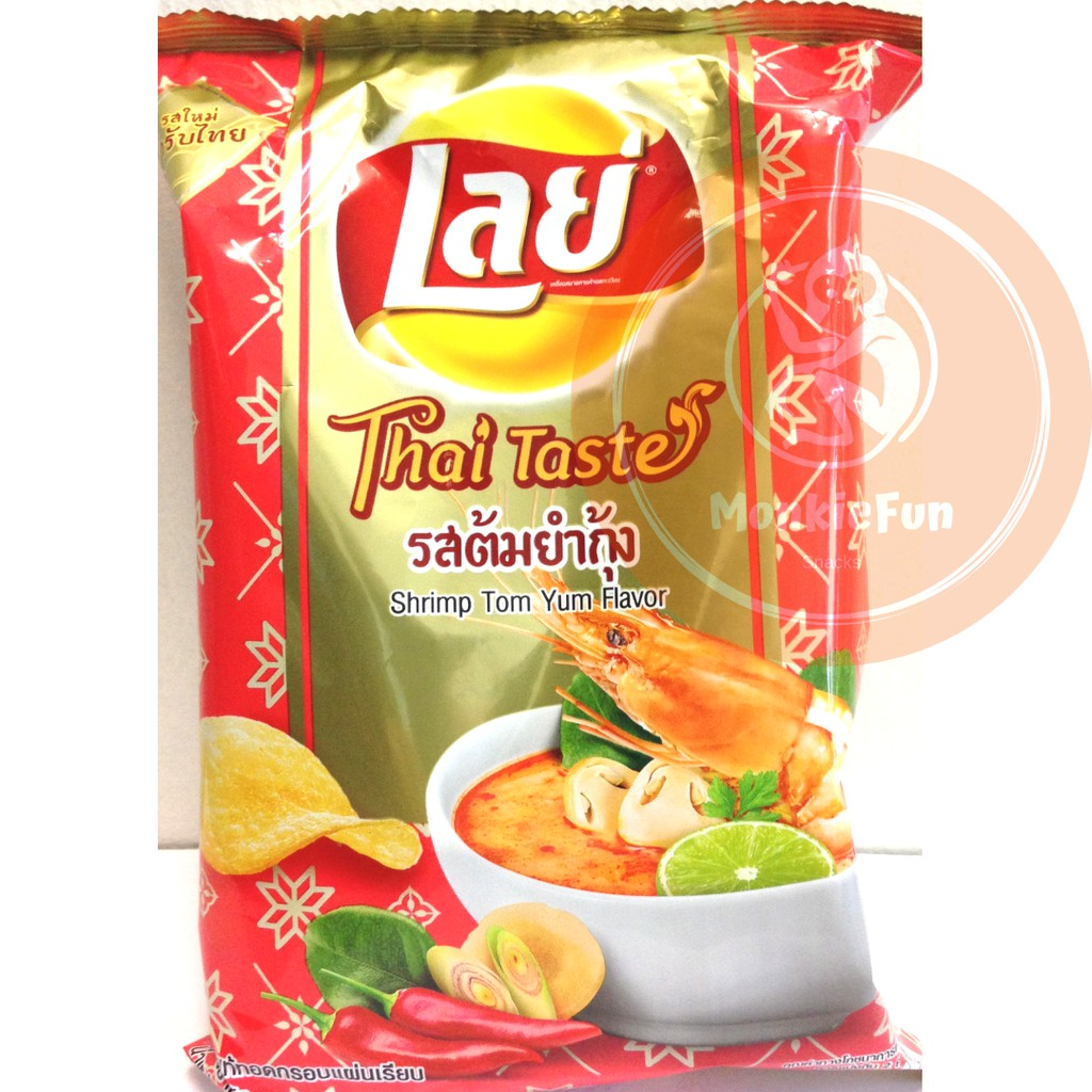 Thai Snack Thailand Lay's Potato Chip 46g - 52g Lay Chips Lays