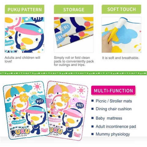 Ready Stock Puku Baby Waterproof Sheet 60x80cm 33200 嬰幼兒防濕墊