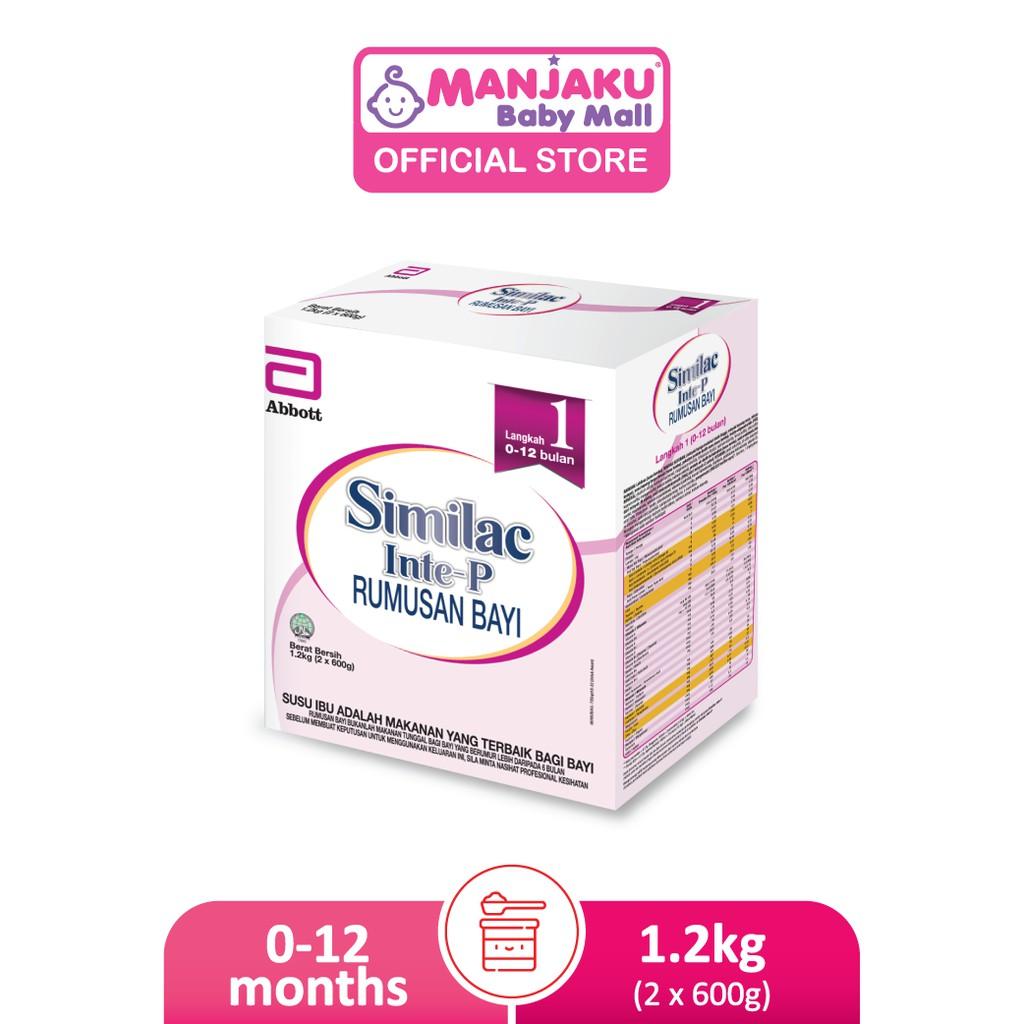 Similac Inte-P Step 1 Infant Milk Formula (1.2kg)
