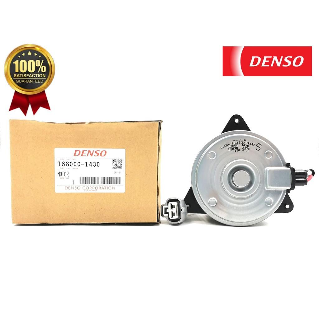 MORDNDTLEX121430-TYT LEXUS RX270'12 DENSO RADIATOR MOTOR(ORG)168000-1430(16363-31331)-WHITE/RED WIRE-2 PIN-S TYPE