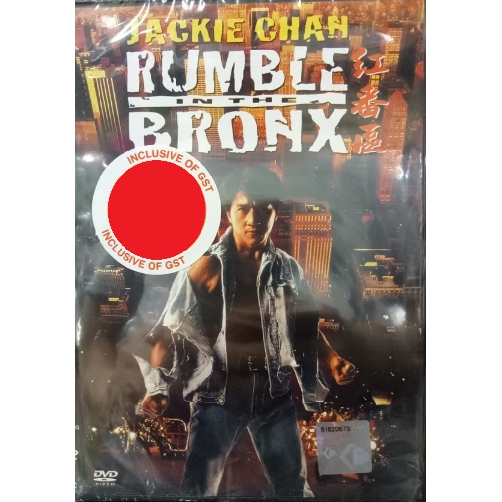 rumble in the bronx english subtitle download