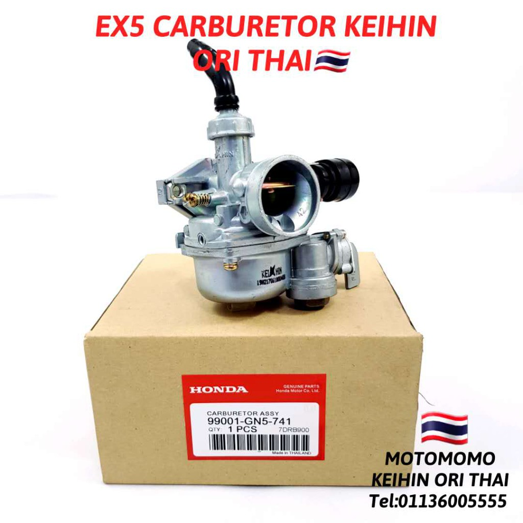 EX5 CARBURETOR KEIHIN ORI THAI