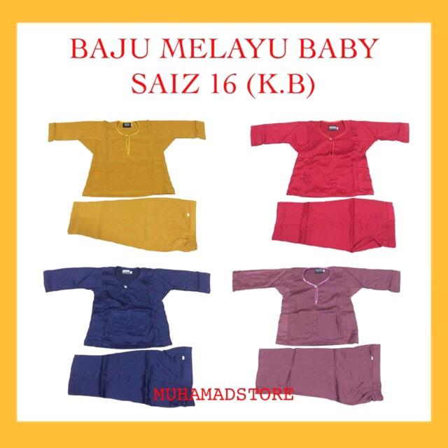 Baju Melayu Baby Saiz 16 (K.18)