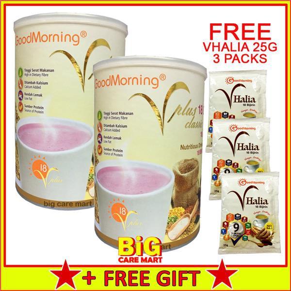 Good Morning Vplus 1kgX2tins + FREE 3 Vhalia Sachets