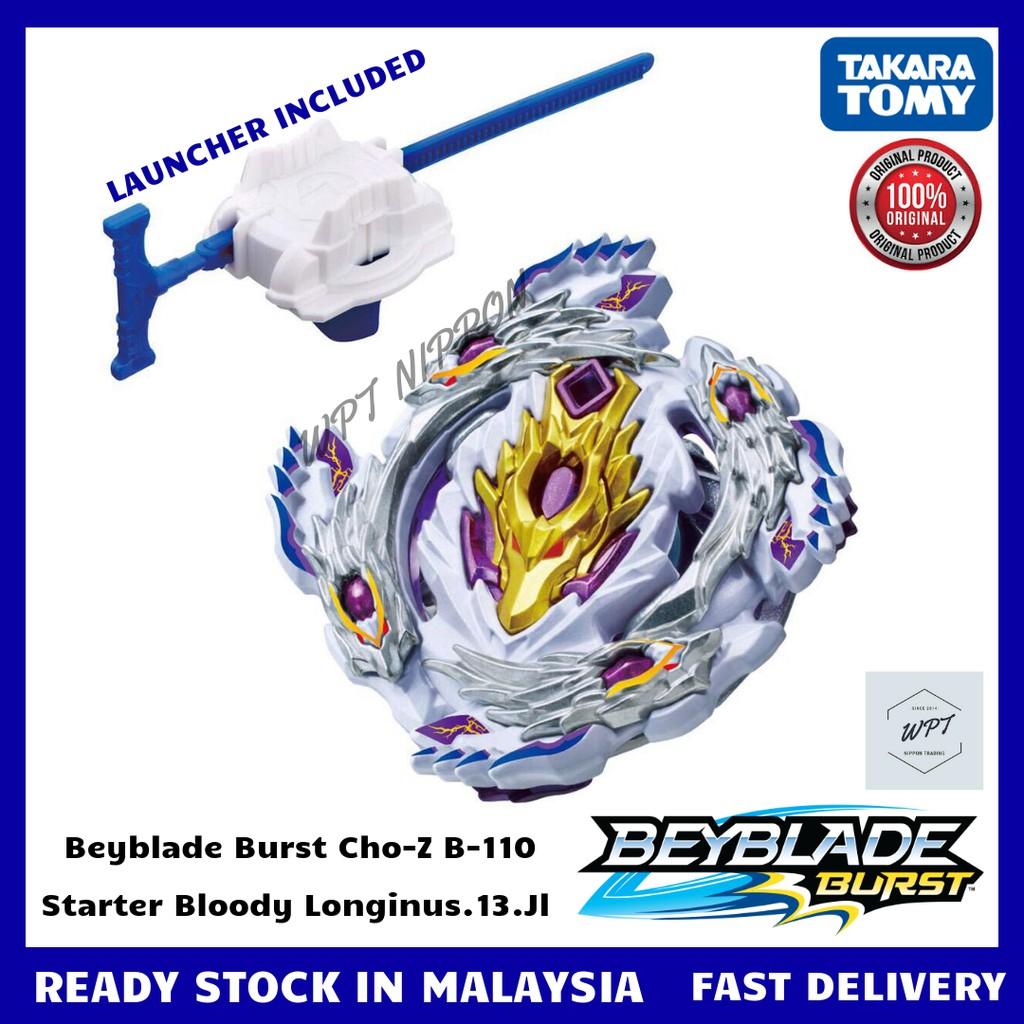 Takara Tomy Youngtoys Beyblade Burst B-110 Bloody Longinus.13.JI Starter