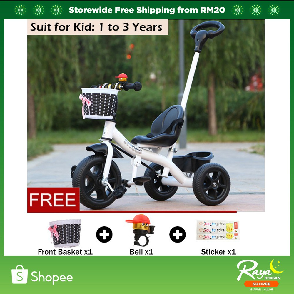 BEIQITONG YBT Tricycle Bicycles Children Outdoor Toys Ride On Bike