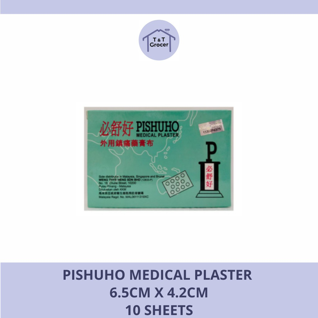 Pishuho Medical Plaster