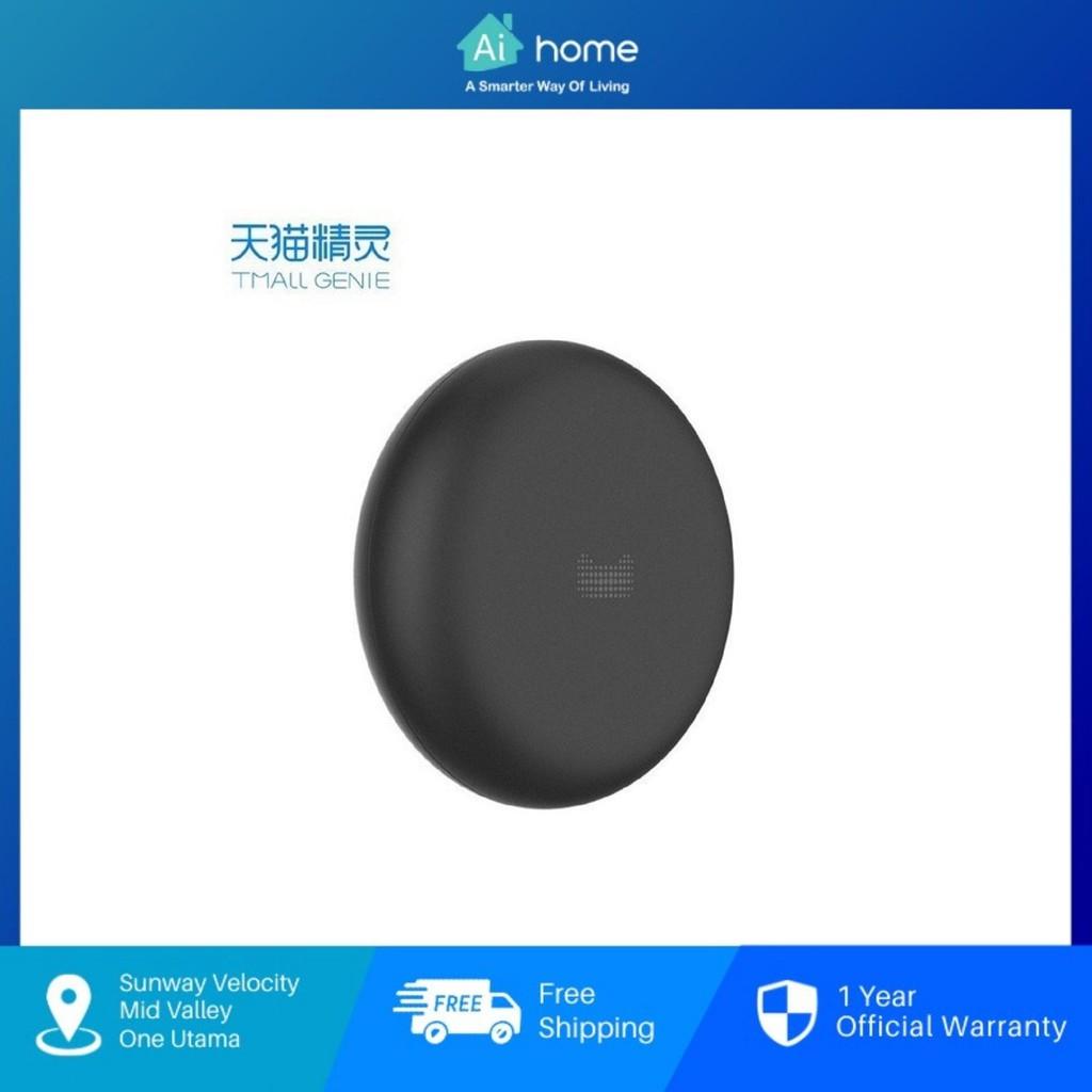 TMALL Genie R1 [ Smart Sensor ] - AI Infrared IR Universal Remote | Support Tmall Genie [ Aihome ]