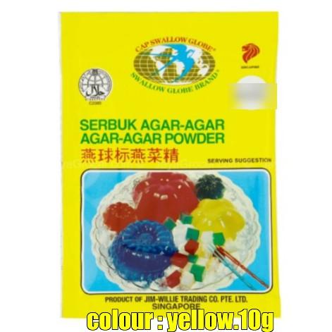 Swallow Globe Serbuk Agar-Agar / AGAR-AGAR Powder ~ Yellow Colour 10g ( Free Fragile + Bubblewrap Packing )