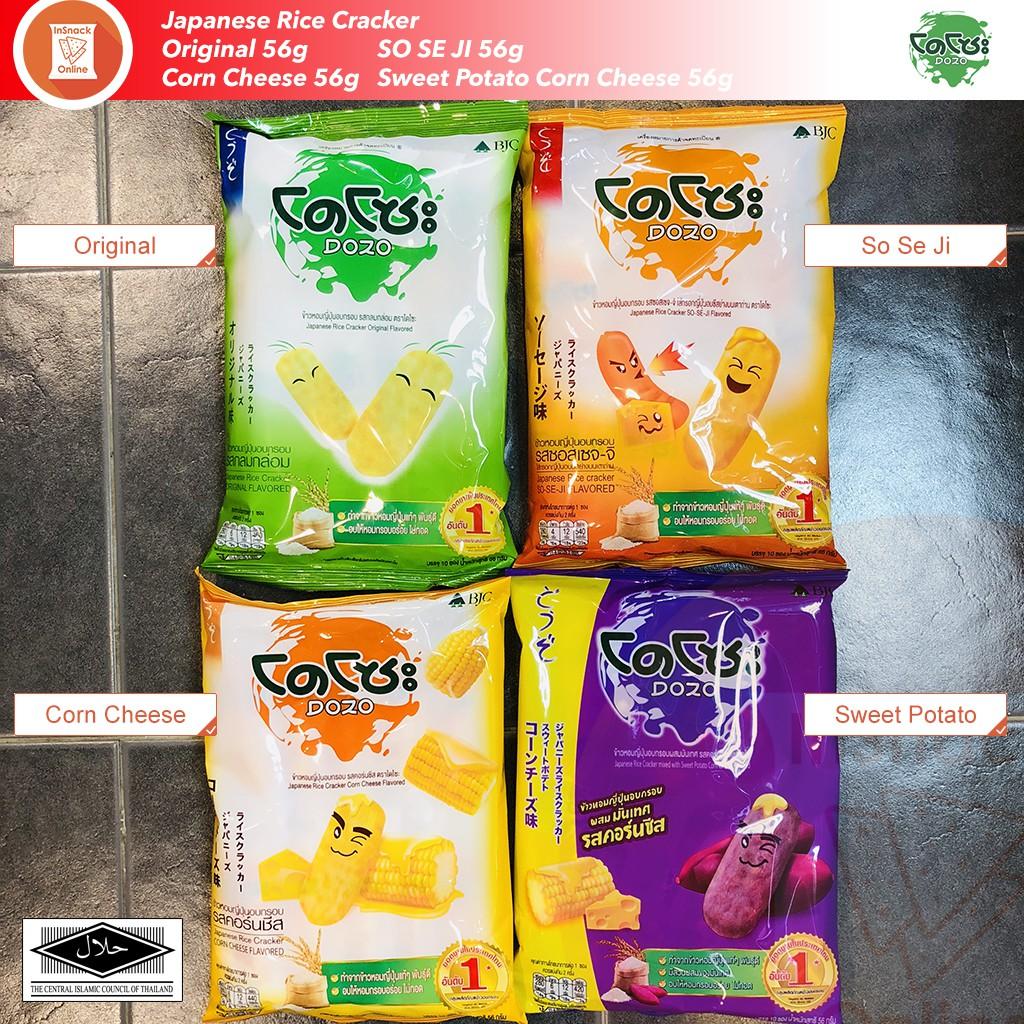HALAL Thailand Snack Dozo Rice Crackers 56g